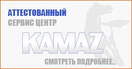 banner-down-service1