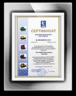 сертификаты камаз