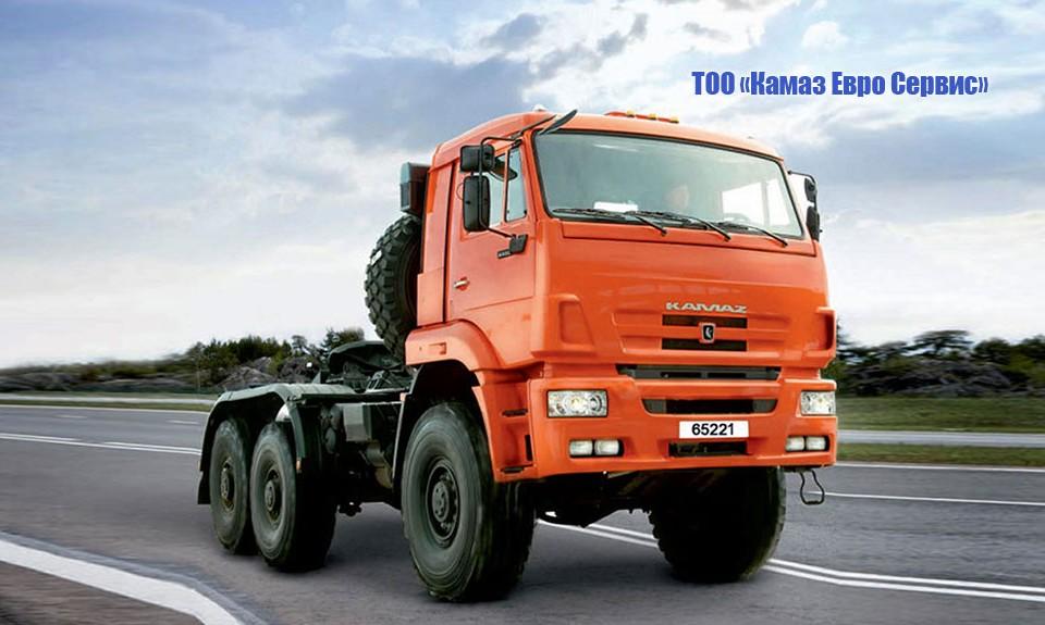 Седельный тягач КАМАЗ-65221 (6х6)
