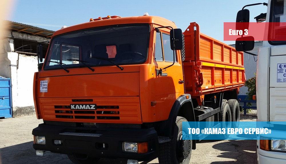 Самосвал КамАЗ 45143-012-15 (евро3) сельхозник