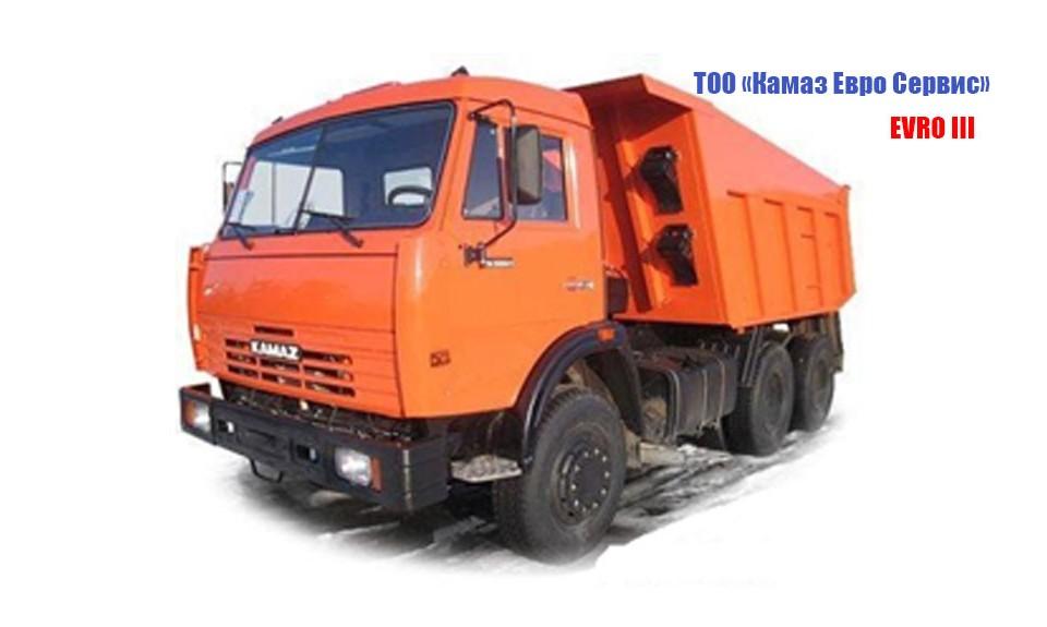 Самосвал КамАЗ 65115-026