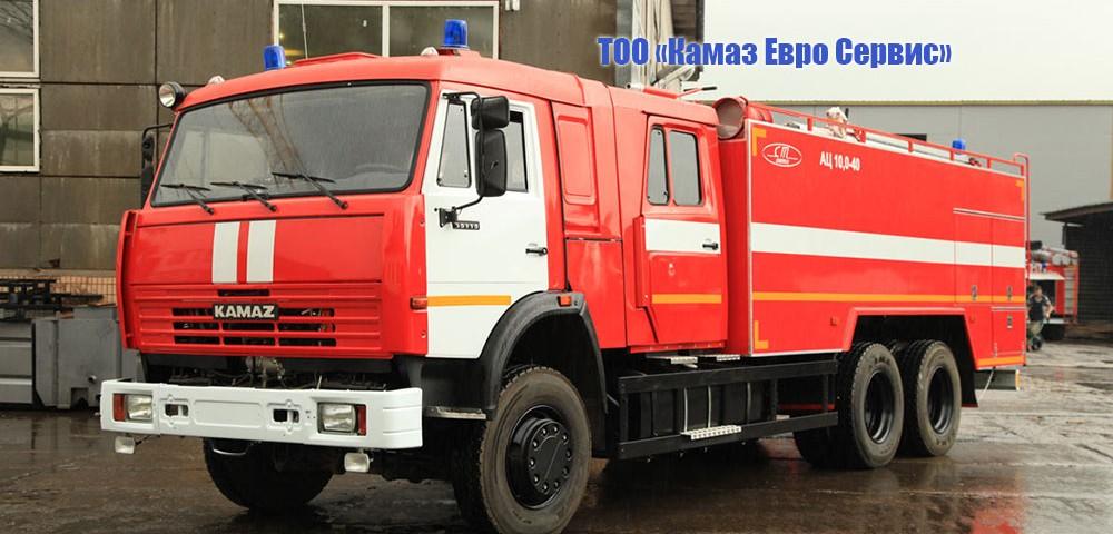 камаз пожарная АЦ 10,0 - 40