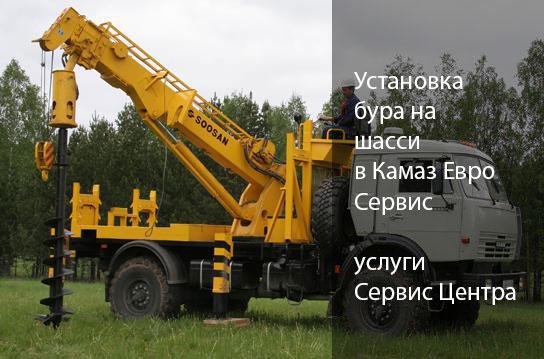 буровой-3