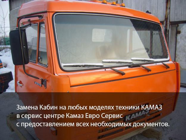 Переоборудование автотранспортных средств