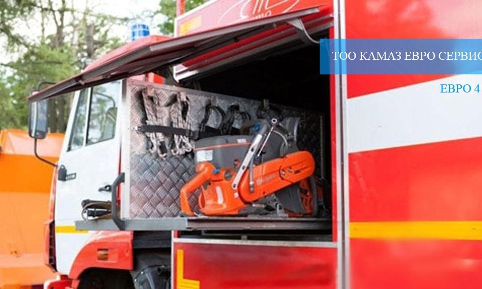 пожарная АЦ 9,0-40 в Казахстане, цена.