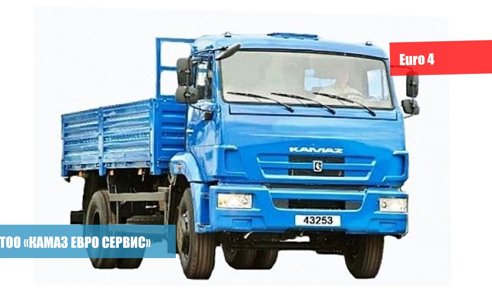 Бортовой КамАЗ-43502-45
