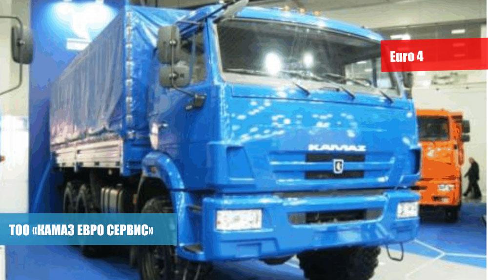 Бортовой-КамАЗ-5350-42,1