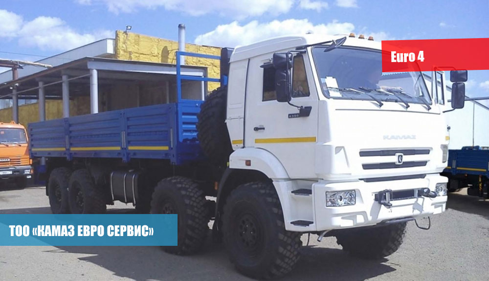 Бортовой-КамАЗ-63501-40.2
