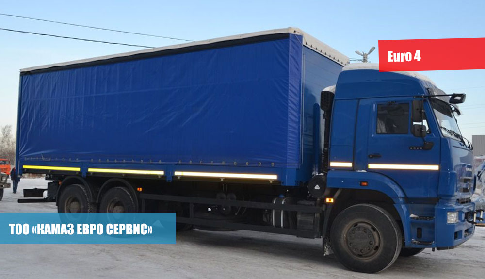 Бортовой-КамАЗ-6360-73,3