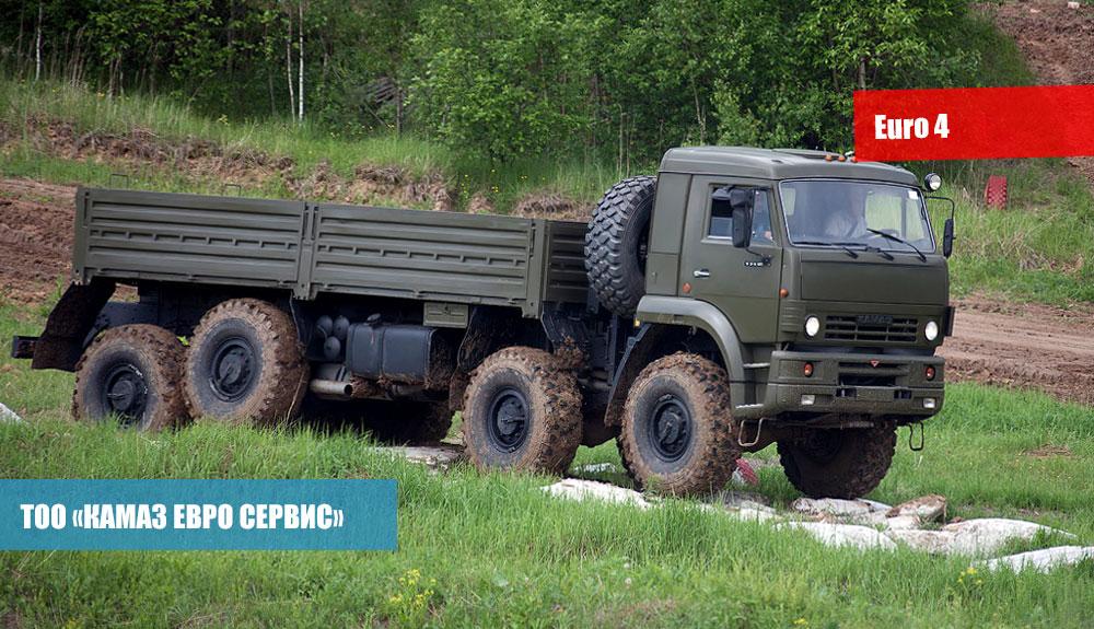 Бортовой-КамАЗ-6560-43.1