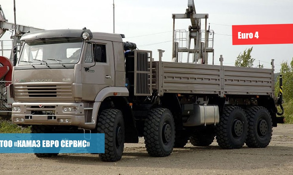 Бортовой КамАЗ-6560-43