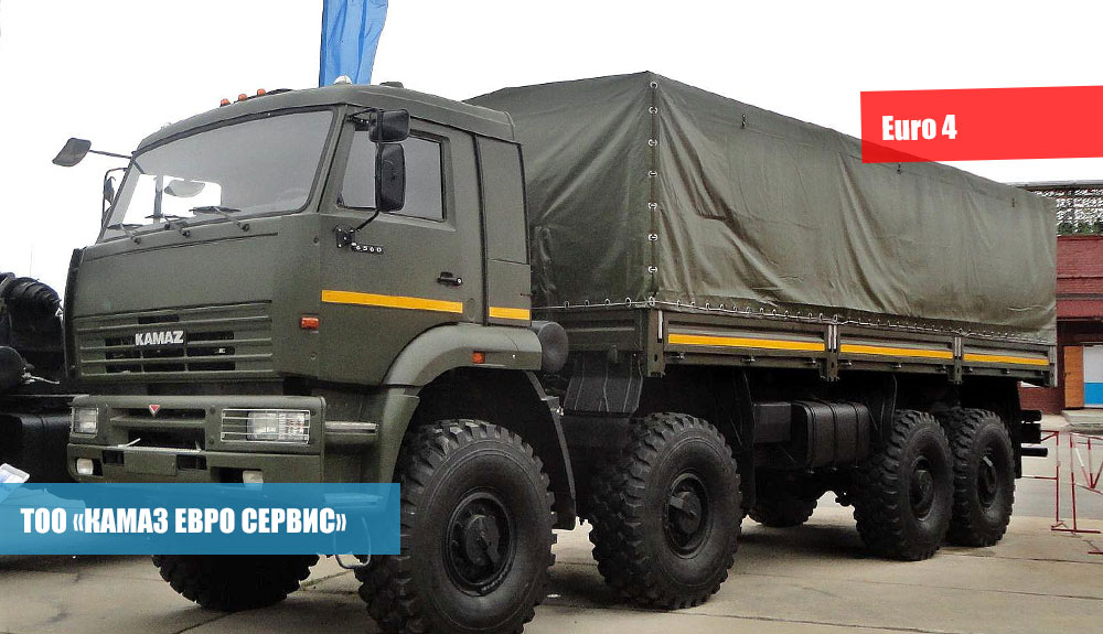 Бортовой-КамАЗ-6560-43.3