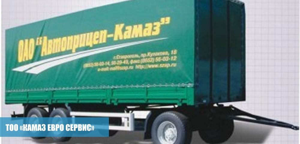 Бортовой прицепСЗАП-8305/021