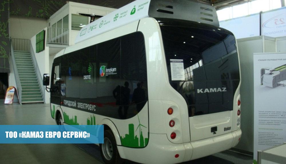 Электробус-КАМАЗ-2257Э---электромаршрутка,5