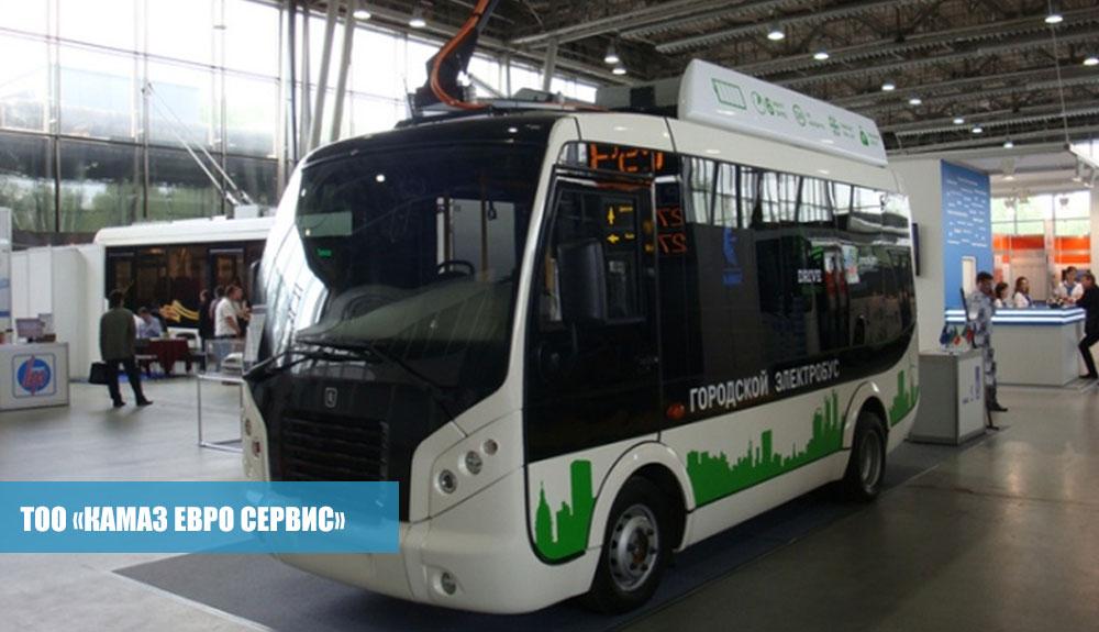 Электробус-КАМАЗ-2257Э---электромаршрутка,6