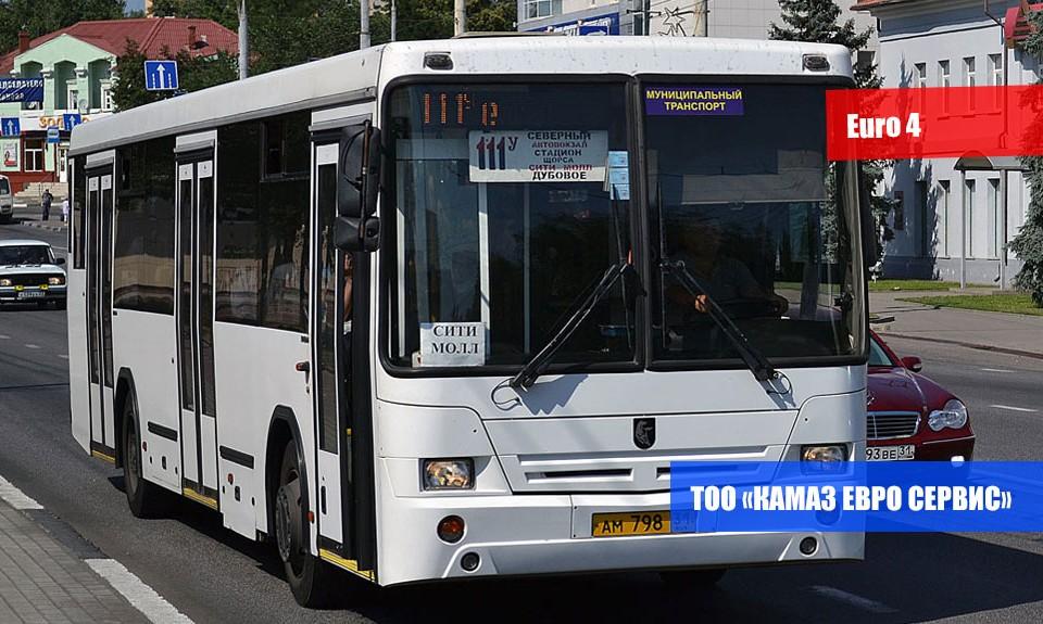 Городской автобус НЕФАЗ 5299-30-42
