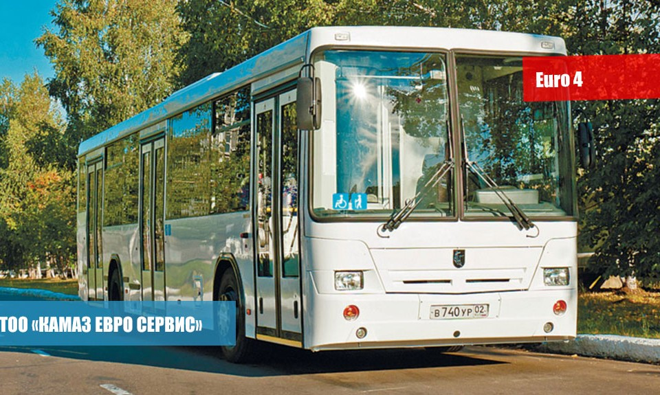 Городской автобус НЕФАЗ 52994-40-42