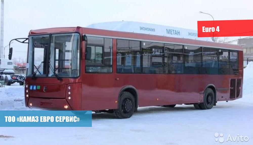 Городской-автобус--СРЕДНЕПОЛЬНЫЙ-НЕФАЗ-5299-20-31,2