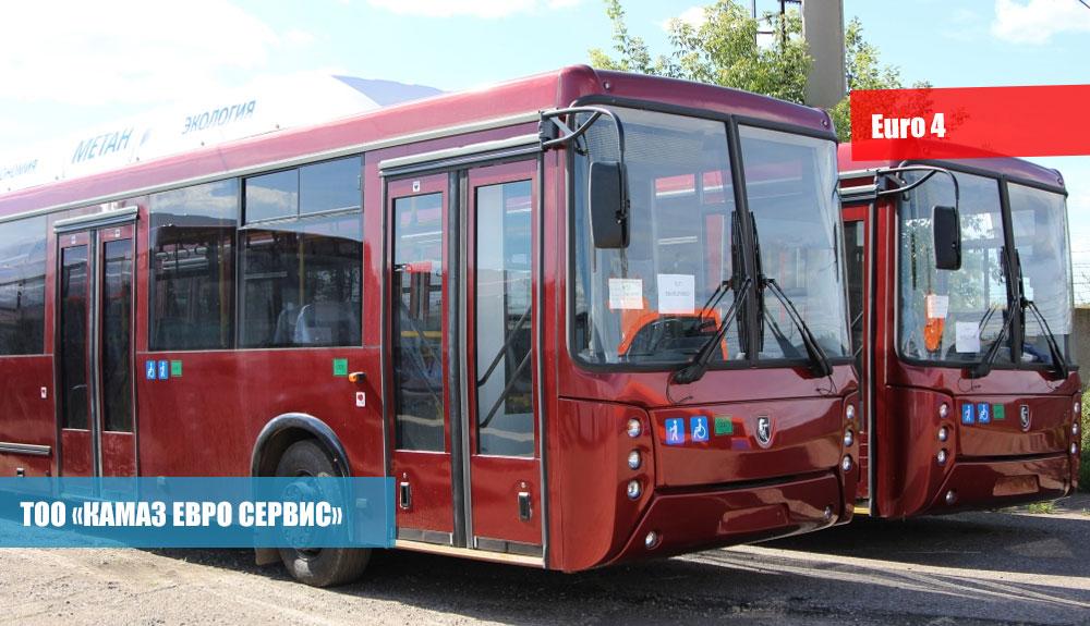 Городской-автобус--СРЕДНЕПОЛЬНЫЙ-НЕФАЗ-5299-20-31,4