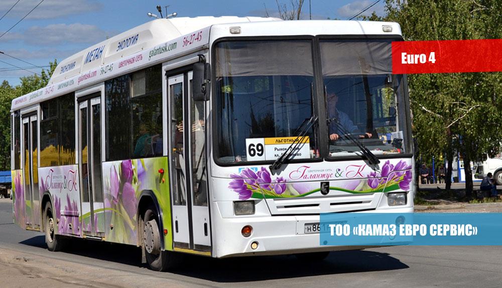 Городской-автобус-низкопольный-НЕФАЗ-5299-30-31-1