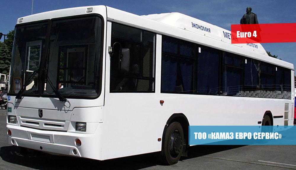 Городской-автобус-низкопольный-НЕФАЗ-5299-30-31-4