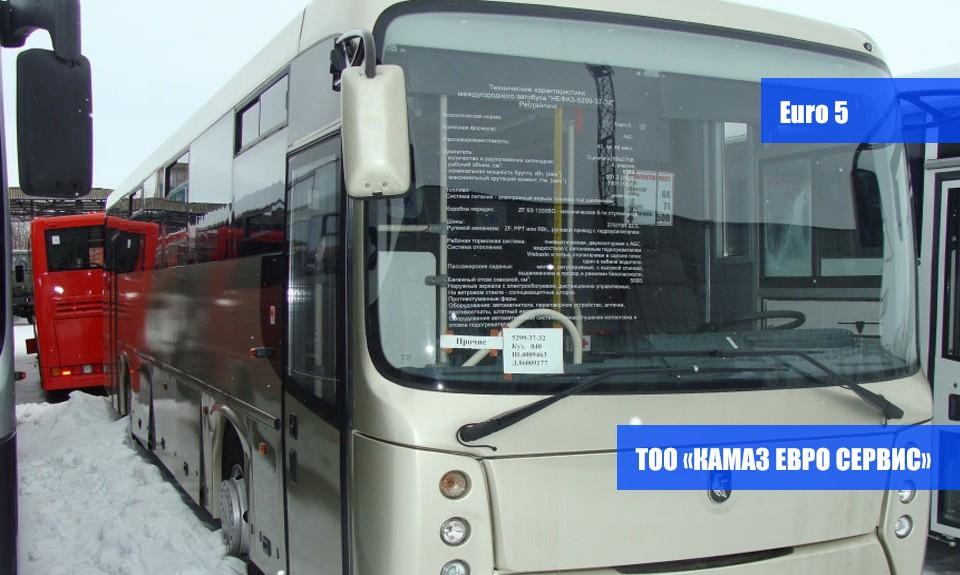 Городской автобус низкопольный НЕФАЗ 5299-30-55