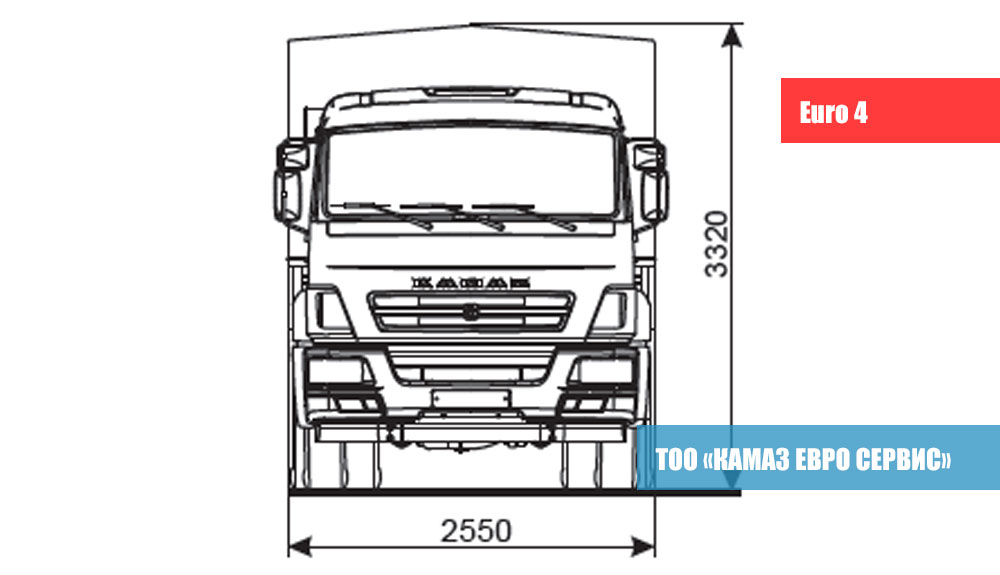 КАМАЗ-43253-28(R4)-2