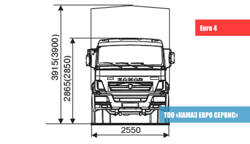 КАМАЗ-65117-23(А4)-2