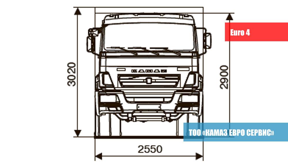 КАМАZ-6540-А4-2