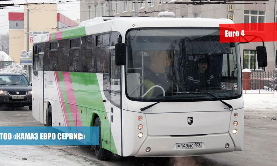 Междугородный автобус НЕФАЗ 5299-37-42