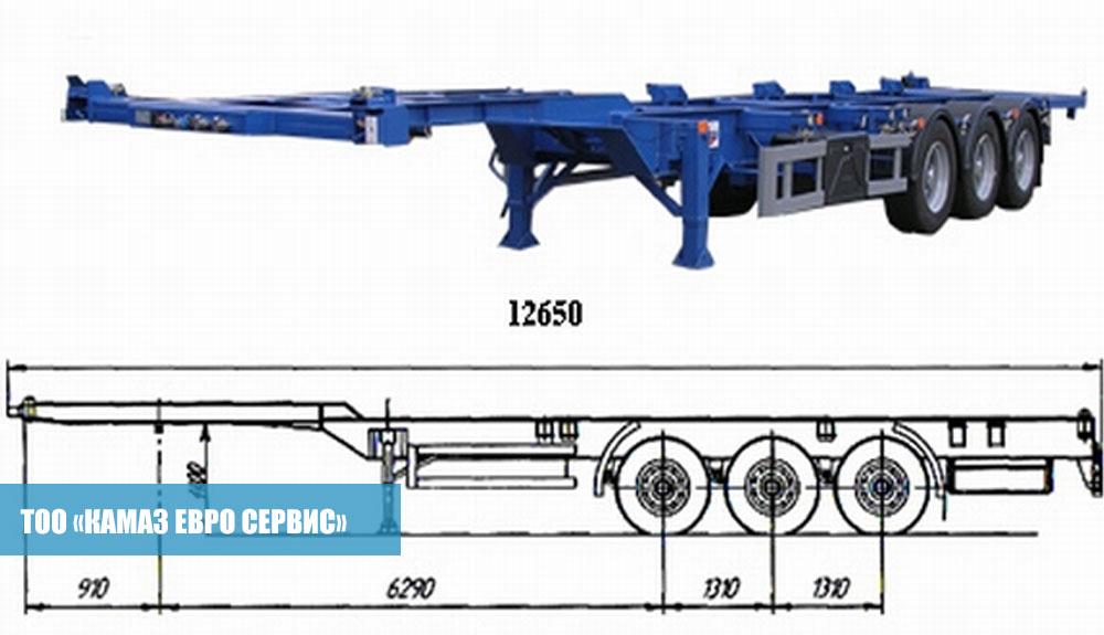 Полуприцеп-контейнеровоз-СЗАП-99051,2