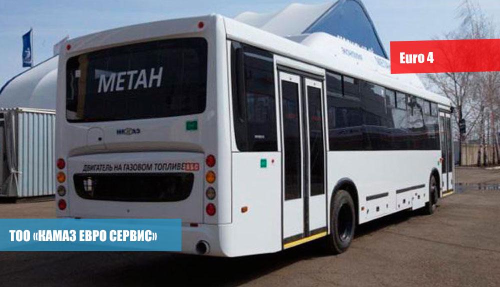 Пригородный-автобус-НЕФАЗ-5299-11-31,3