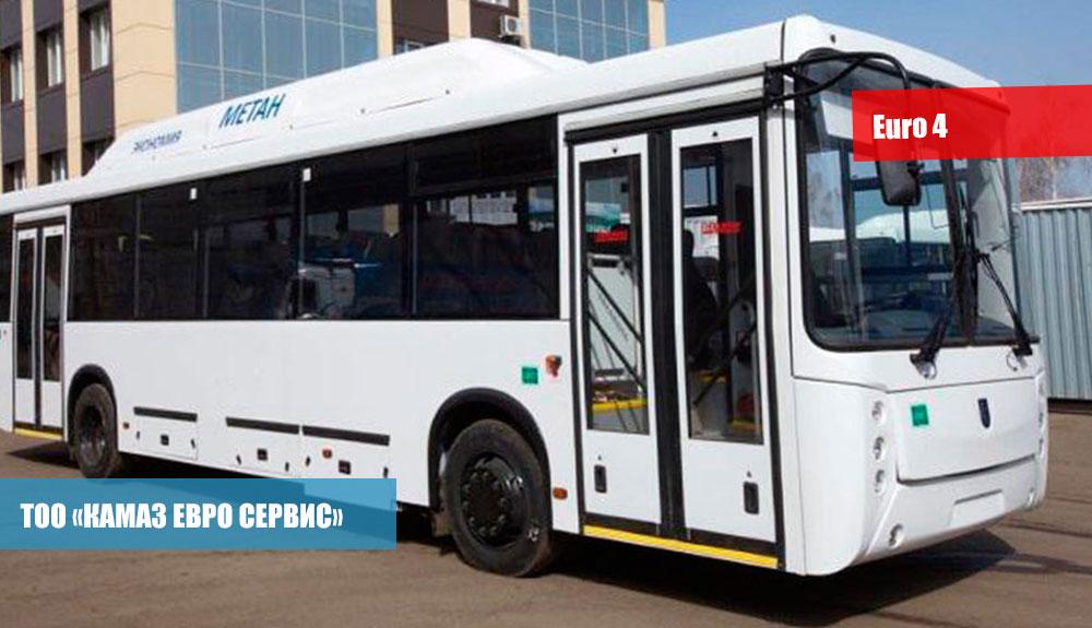 Пригородный-автобус-НЕФАЗ-5299-11-31,4