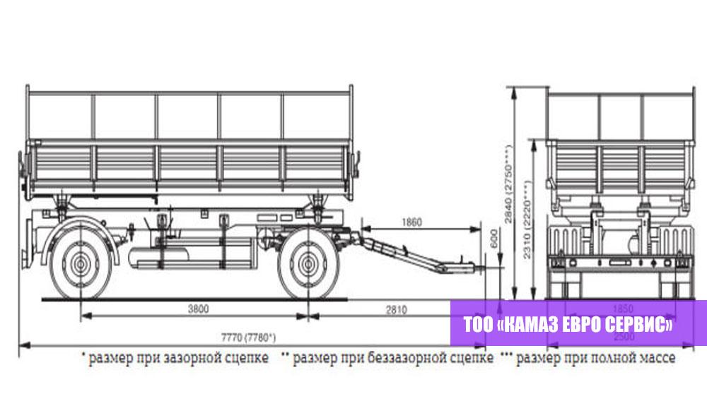 Прицеп-самосвальный-НЕФАЗ-8560-52-02.62-02