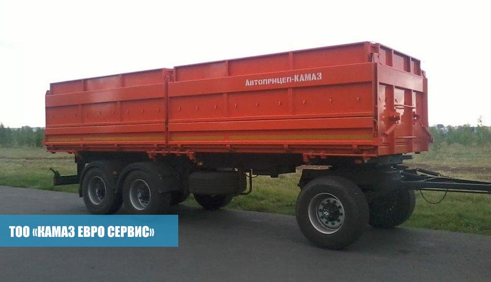 Прицеп-самосвальный-СЗАП-8538-01,4