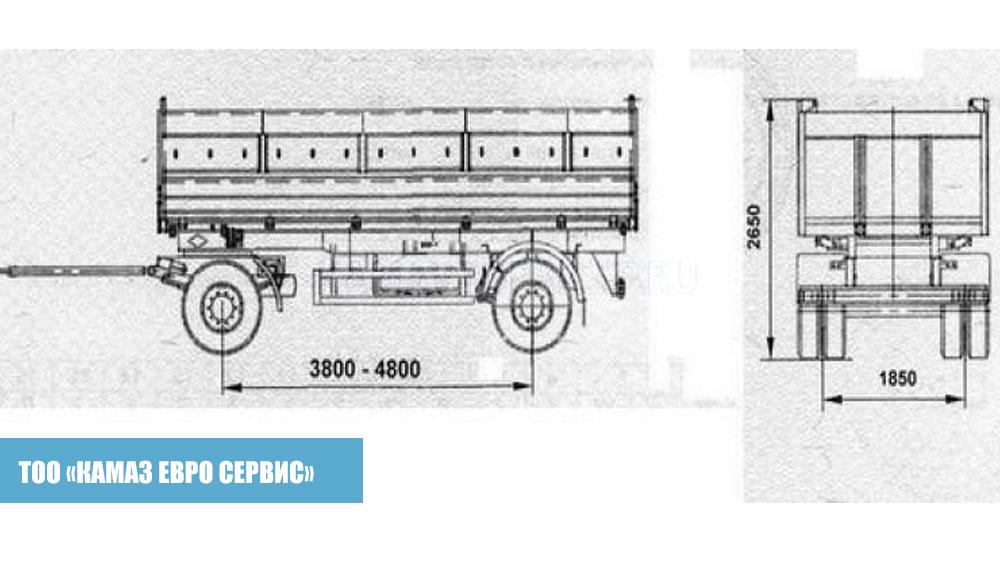 Прицеп-самосвальный-СЗАП-8551-02М,3