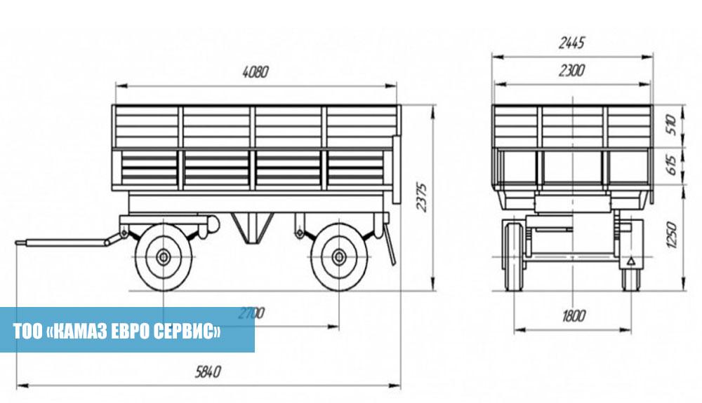 Прицеп-самосвальный-тракторный-СЗАП-8521