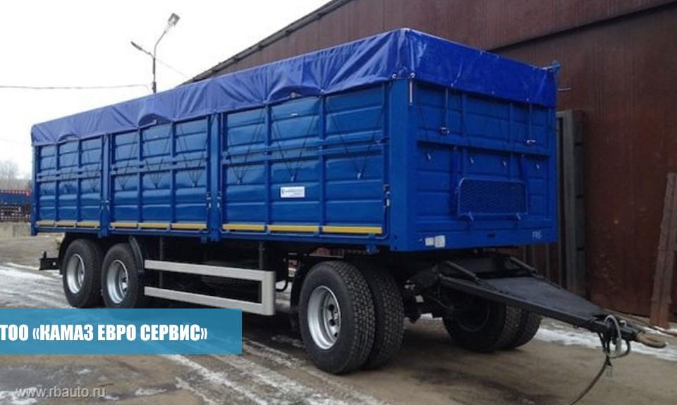 Прицеп-зерновоз СЗАП-83053/030
