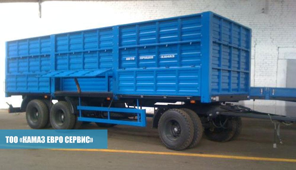 Прицеп-зерновоз СЗАП-83053030 (4)