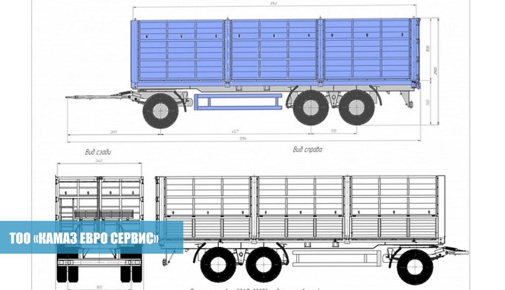 Прицеп-зерновоз СЗАП-83053030