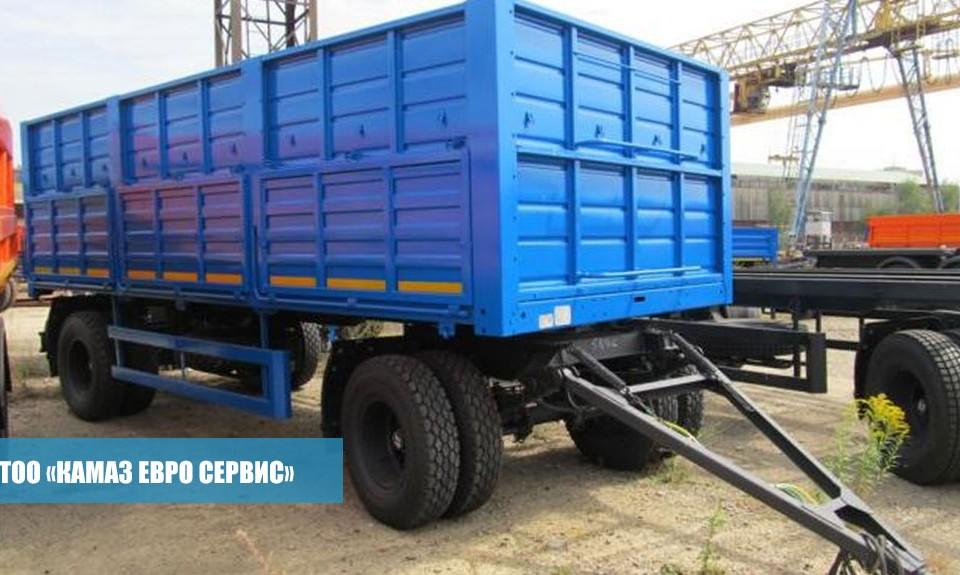 Прицеп-зерновоз СЗАП-8357-02СХ