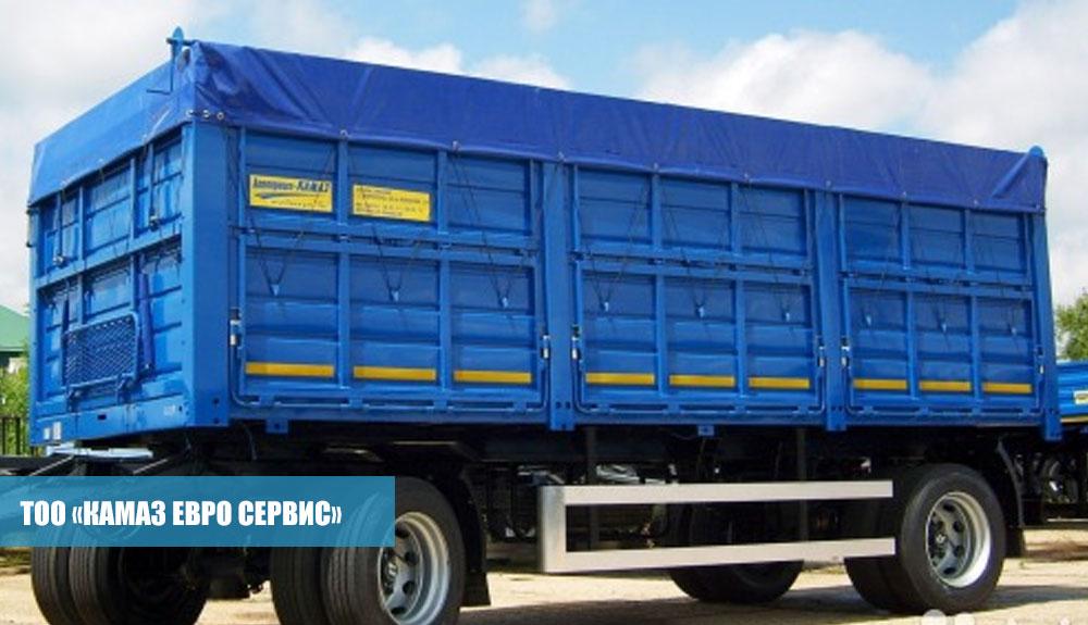 Прицеп-зерновоз-СЗАП-8357-02СХ,2