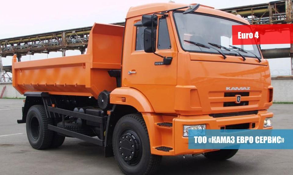 САМОСВАЛ-КамАЗ-43255-25-(C4)-1