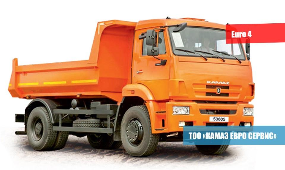 САМОСВАЛ КамАЗ 53605-А4