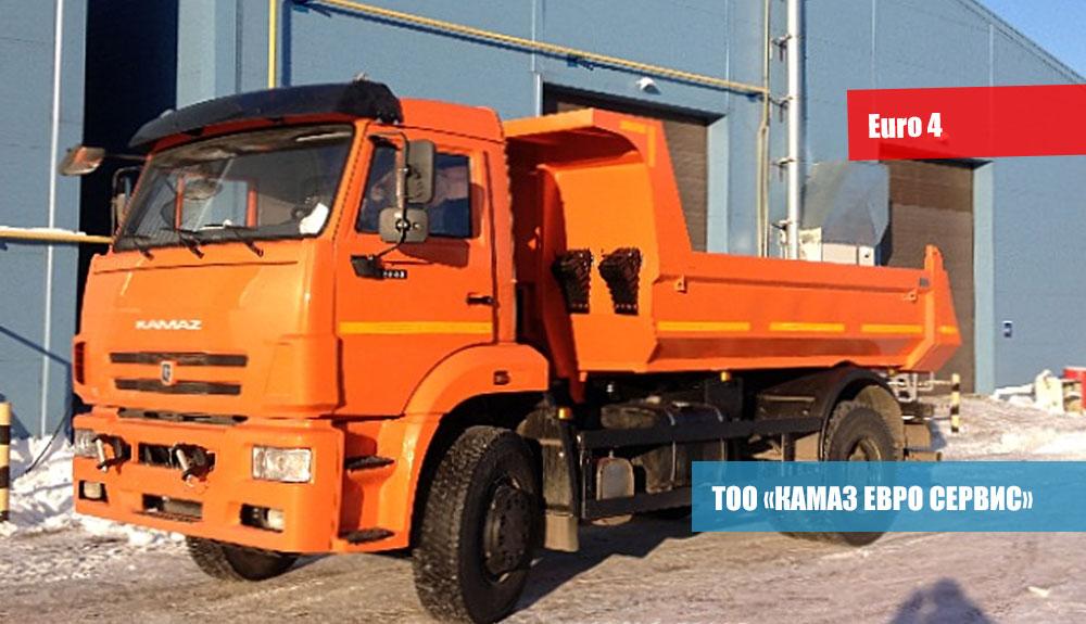 САМОСВАЛ-КамАЗ-53605-А4-3