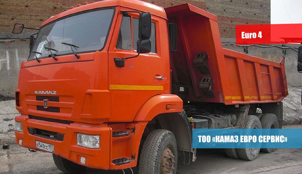 САМОСВАЛ-КамАЗ-65111-42-1
