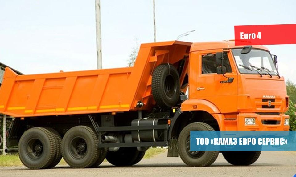 САМОСВАЛ-КамАЗ-65111-42-3
