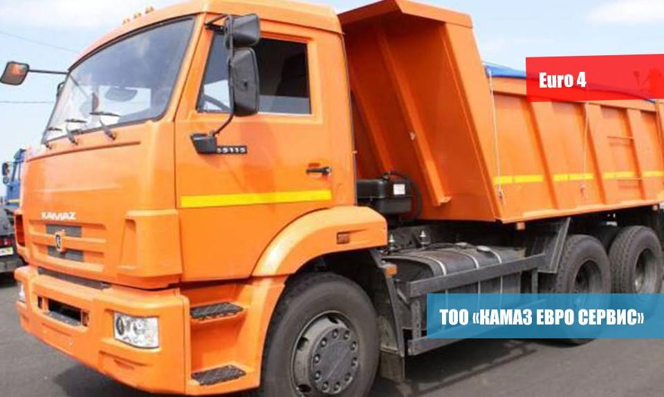 САМОСВАЛ КамАЗ 65115-А4