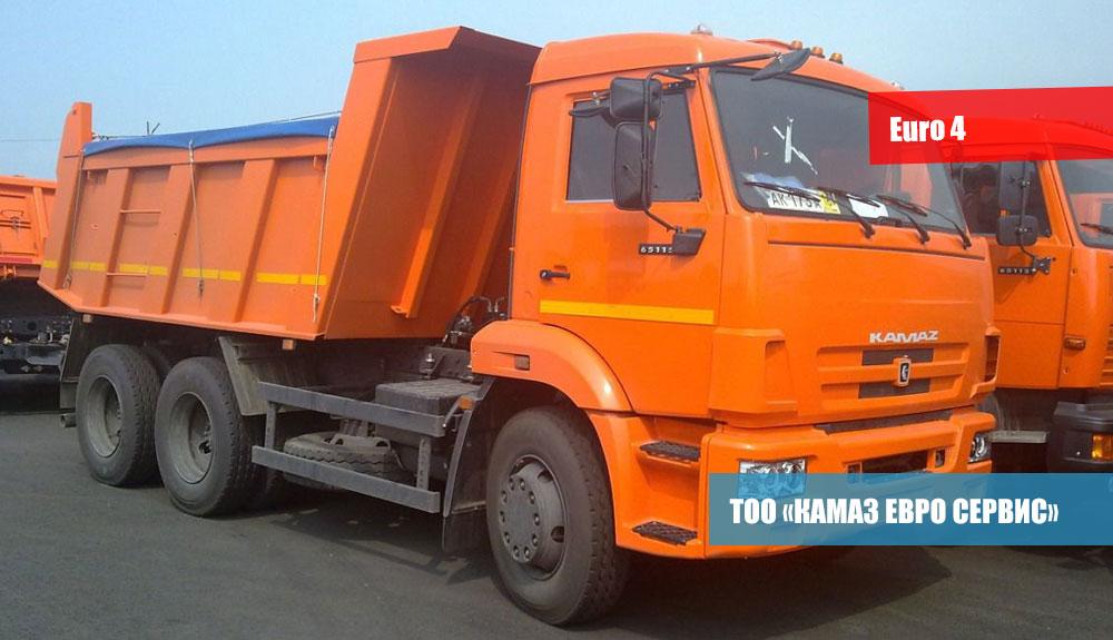 САМОСВАЛ-КамАЗ-65115-А4-2