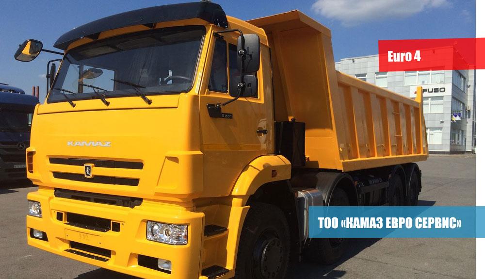 САМОСВАЛ-КамАЗ-65201---73-2